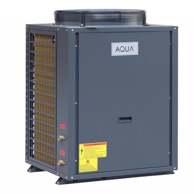 AQUA爱克 热水热泵 小型热水热泵机组